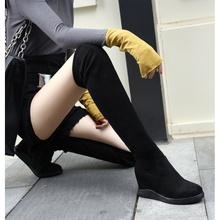 长筒靴yc2019秋jm过膝长靴网红瘦瘦绒面内增高坡跟高筒子
