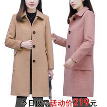 毛呢外yc女大码中长jm019宽松气质显瘦秋冬双面绒羊毛呢子大衣