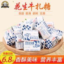 台湾老yc正宗牛扎糖jm糖果怀旧休闲零食散装1000g