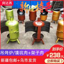 气罐改yc多功能吊烤jm烤炉家用户外烤架子肉新疆馕坑肉碳烤炉