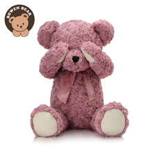 柏文熊yc结害羞熊公px玩具熊玩偶布娃娃女生泰迪熊猫宝宝礼物