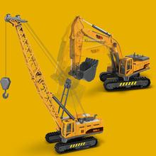 仿真儿yc工程车挖掘px车起重机模型男孩玩具六一宝宝节礼物