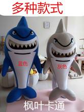 现货海yc动物玩偶服xg龙虾海马螃蟹海狮章鱼河豚卡通的偶衣服