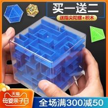最强大yc3d立体魔xs走珠宝宝智力开发益智专注力训练动脑玩具
