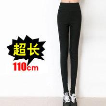 加长款yc底裤女外穿ku式超长新式175高个子高腰弹力