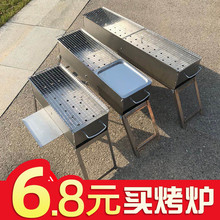 烧烤炉yd炭烧烤架子lt用折叠工具全套炉子烤羊肉串烤肉炉野外
