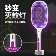充电款锂电池大yd面苍蝇拍诱hn功能家用超强力灭蚊子拍