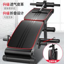 折叠家yd男女仰卧板ch仰卧起坐辅助器健身器材哑铃凳
