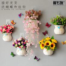 挂壁花yd仿真花套装qo挂墙塑料假花室内吊篮墙面节日装饰花卉