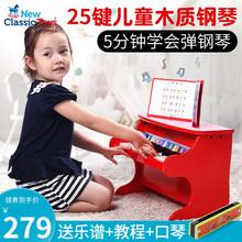 荷兰2yd键宝宝婴幼qo琴电子琴木质可弹奏音乐益智玩具