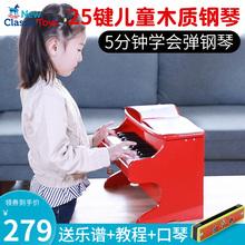 25键yd童钢琴玩具qo子琴可弹奏3岁(小)宝宝婴幼儿音乐早教启蒙
