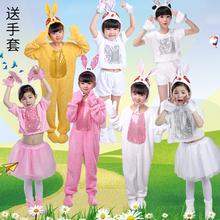 新式元yd宝宝(小)兔子qo(小)白兔动物表演服幼儿园舞台舞蹈裙服装