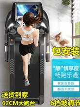 跑步机家用式大yd4超静音电tr折叠室内亿健健身房专用