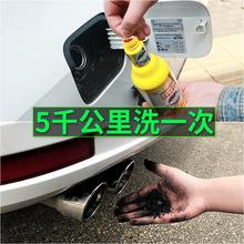 三元催ye汽车发动机ua碳节气门化油器净化尾气清洁免拆
