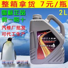 防冻液ye性水箱宝绿ua汽车发动机乙二醇冷却液通用-25度防锈
