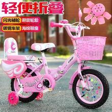 新式折ye宝宝自行车ua-6-8岁男女宝宝单车12/14/16/18寸脚踏车