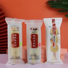 上海特ye苏式桂花味ua条头糕50g*8个老式中式糕点心麻薯糯米