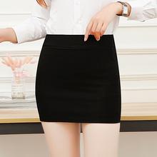 职业包ye包臀半身裙mi装短裙子工作裙弹力裙黑色正装裙一步裙