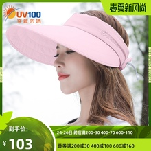 UV1ye0沙滩防晒ud夏女士出游太阳遮阳帽防紫外线空顶帽子12049