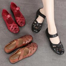 妈妈凉ye女夏平底中ud软底防滑中老年的凉鞋女妈妈式孕妇女鞋