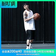 NICyeID NIud动背心 宽松训练篮球服 透气速干吸汗坎肩无袖上衣
