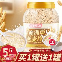 5斤2ye早餐即食冲ud无糖精非脱脂纯麦片健身代餐食品