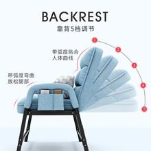家用电ye椅宿舍懒的ud椅子靠背电竞座椅休闲办公书房折叠沙发