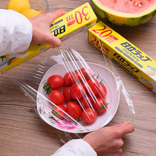 日本进ye可耐高温微ib用易撕切割盒家用水果店用