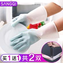 厨房家ye手套夏天薄ib做菜洗碗防水皮切菜洗衣服塑胶耐用夏季