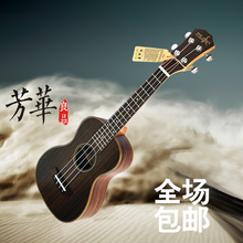 尤克里ye初学者学生ib克丽丽(小)吉他 全玫瑰木式厂家直销