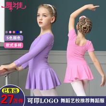 宝宝舞ye服春秋长袖ib裙女童夏季练功服短袖跳舞裙中国舞服装