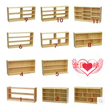 实木书柜书架简ye现代幼儿园ib童玩具架收纳组合柜蒙氏教具柜