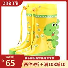 户外游ye男童女童卡ib恐龙兔子防滑高筒宝宝水鞋雨靴