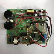 海信变频空调外机模块KF