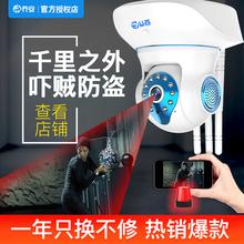 乔安无ye摄像头wiib络手机远程室外高清夜视家用室内家庭监控器