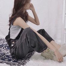 女20ye1春夏韩款ib腰减龄显瘦显腿长直筒阔腿老爹裤