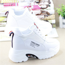 高档增ye(小)白鞋青年ib跑步鞋内增高8cm旅游休闲运动鞋波鞋女