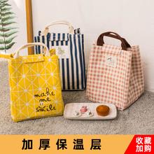 [yenib]手提拎饭盒包袋保温铝箔加