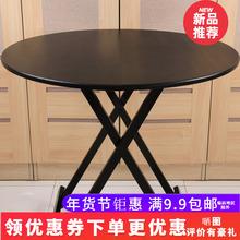 家用圆ye子简易折叠ib用(小)户型租房吃饭桌70/80/90/100/120cm