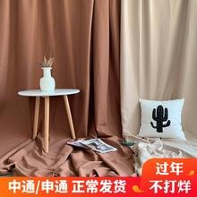卡其棕ye拍照背景布ib风网红直播米色挂墙装饰布置房间摄影道具