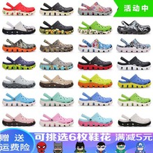 凉鞋洞ye鞋男夏季外ib拖鞋男士包头拖软底鞋子沙滩鞋促销特惠