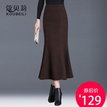 裙子女ye半身裙秋冬ib显瘦新式中长式毛呢包臀裙一步修身