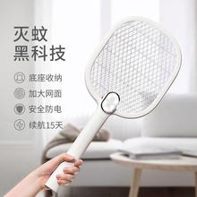 日本可ye电式家用强ib蝇拍锂电池灭蚊拍带灯打蚊子神器