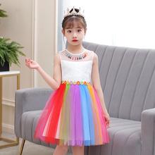 夏季女ye彩虹色网纱ib童公主裙蓬蓬宝宝连衣裙(小)女孩洋气时尚