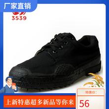 包邮3ye39黑胶鞋ib闲鞋劳保工作鞋大码帆布男鞋户外徒步防滑鞋