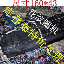 折叠躺ye替换布加厚ib龙网帆布特价处理绑绳椅子上的配件大全
