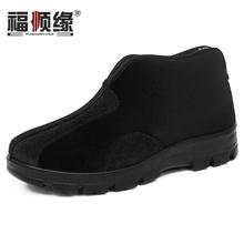 福顺缘冬老北京布鞋加ye7底防滑耐ib保暖男鞋宽松大码男棉鞋