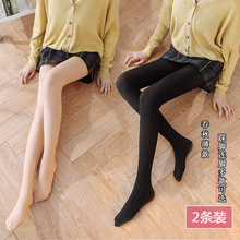 2双大ye显瘦丝袜女11式防勾丝光腿肉黑色自然打底连踩脚裤袜