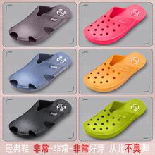 超柔软ye头沙滩洞洞11式越南西贡乳胶镂空透气不臭脚温突凉鞋