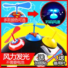 抖音摩ye车头盔竹蜻11吸盘装饰风车电动车安全帽犄角男女同式